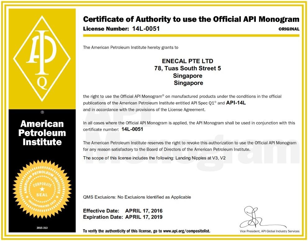 API-14L-0051